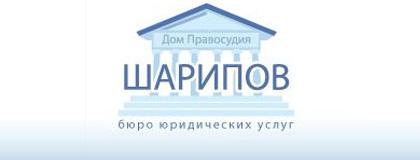 Consultant Sharipov